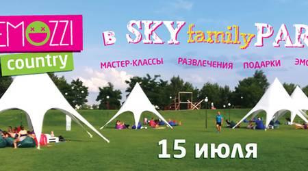 Будь на волне смеха в Sky Family Park