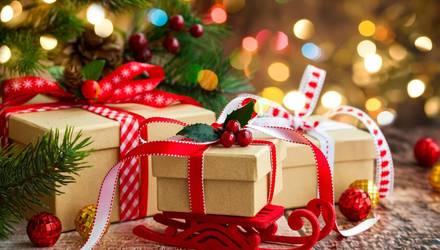 Подарки на Новый год и Рождество 2020