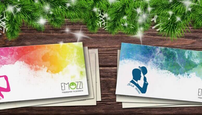 Лучшие подарки в Харькове: Фонтаны эмоций Для пани 3 в 1 и Для пана 3 в 1